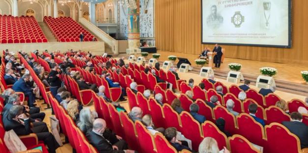 Сергей Ларионов принял участие в отчётно-выборной  Конференции ИППО