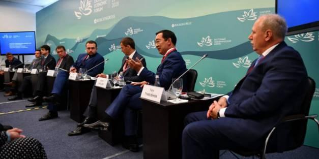 На ВЭФ подписано соглашение между ПАО «ЛОРП» и АНО «АПИ»