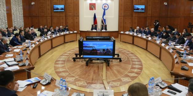 В протокол заседания Экспертного совета внесены актуальные вопросы ПАО «ЛОРП»