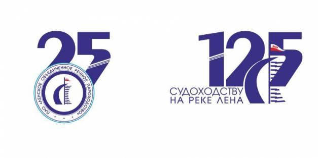 Предновогоднее интервью с генеральным директором ПАО «ЛОРП» С.А.Ларионовым