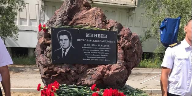 Речники открыли памятный камень Вячеславу Минееву