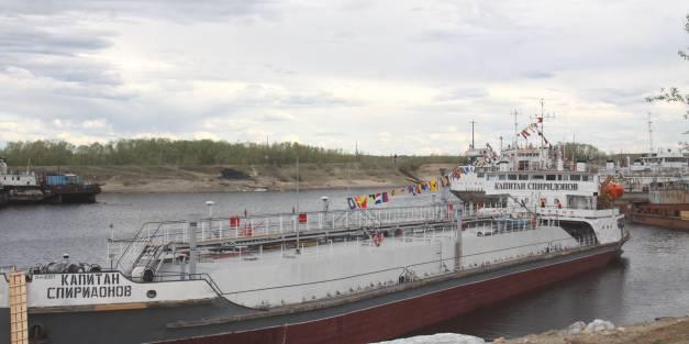 Модернизированному танкеру присвоено имя капитана Спиридонова.