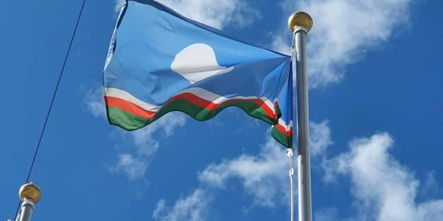 С Днем Государственности Республики Саха (Якутия)!